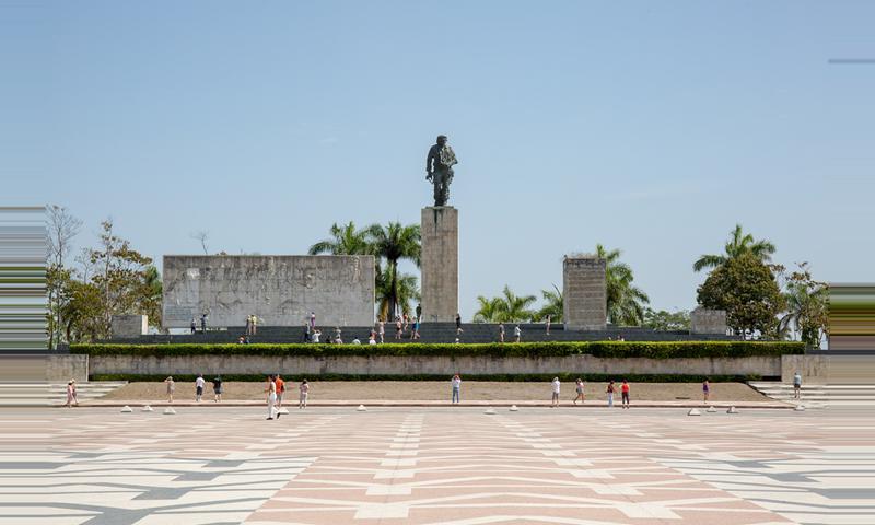 Che Guevara Cultural Memorial
