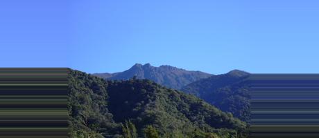 Costa Rica Parque Nacional Chirripó