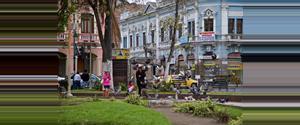Ecuador Riobamba