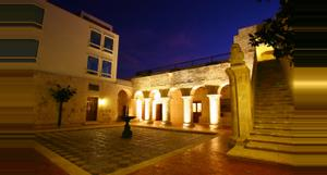 Peru guide hotel guide for luxury hotels resorts for Hotel casa andina arequipa