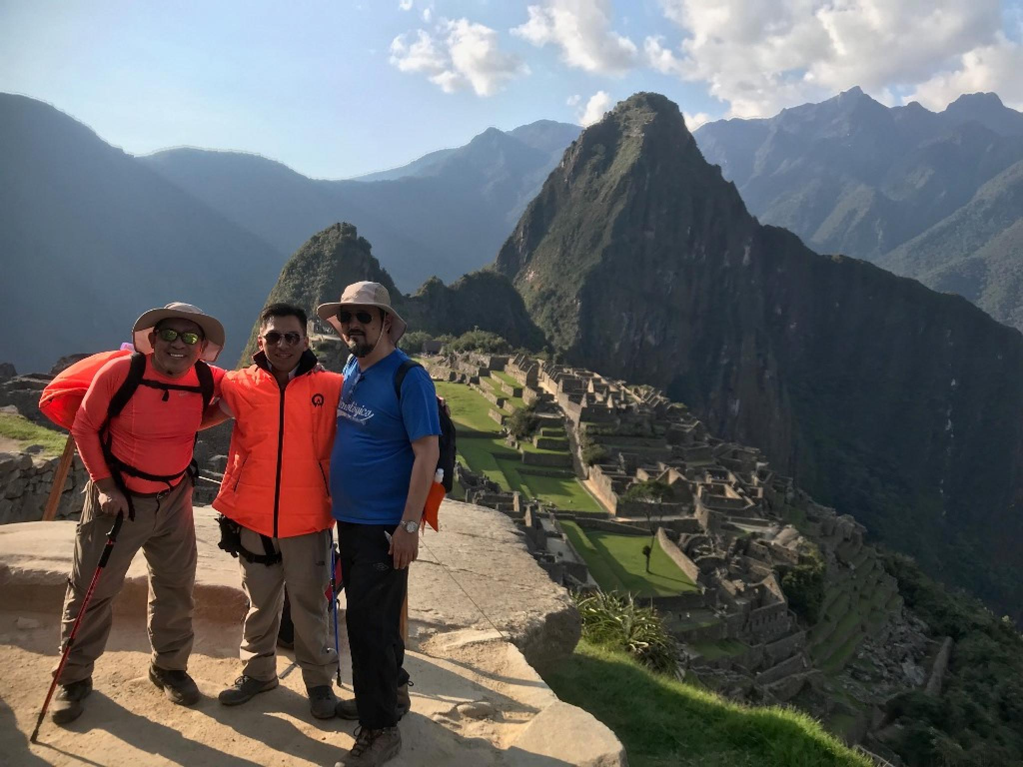 Inca Trail to Machu Picchu 2 Days/1Night
