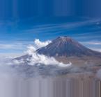 Peru Volcanoes