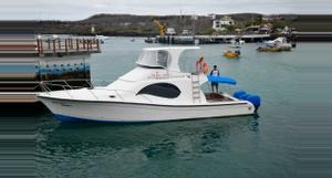 Ecuador Boat Transfer Inter-islands from Santa Cruz