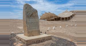 Peru Tour de Medio Día - Complejo El Brujo