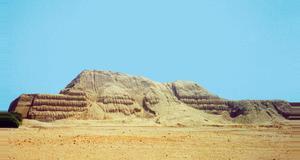 Peru Civilizations of Trujillo